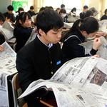 明石、洲本の3中学 「1・17」記事読み、意見交換