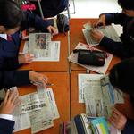 新聞3紙読み比べ 読解力、批評力向上へ 西宮・深津中