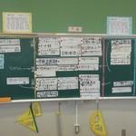 新聞の投書を読み比べ  姫路・白鷺小中学校