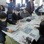 多可高生が「読み比べ」 台風被害伝える新聞各紙