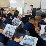 加古川・川西小6年生 震災時の状況を学ぶ 本紙記事で読み聞かせ