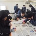 2、3年生が壁新聞作り 県立尼崎高