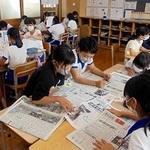 新聞通じ防災意識向上 姫路・安富南小5年生 台風10号の記事読み比べ