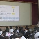 テーマは「SDGs」、インタビューの仕方学ぶ 神戸・住吉中