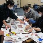 学校司書135人が壁新聞作り 神戸